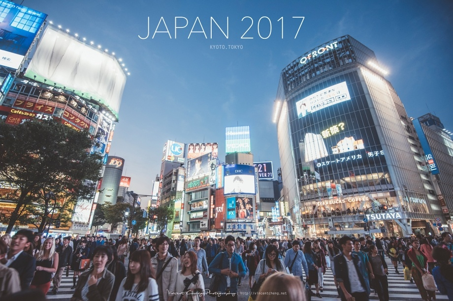 travel essays japan The genre of travel literature encompasses outdoor literature, guide books, nature writing, and travel memoirs essay on travel literature.